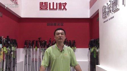 2012亚洲户外展鲁滨逊产品微视频