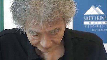 [道兰][NHK纪录片]76岁的执念-小泽征尔患食道癌的这一年