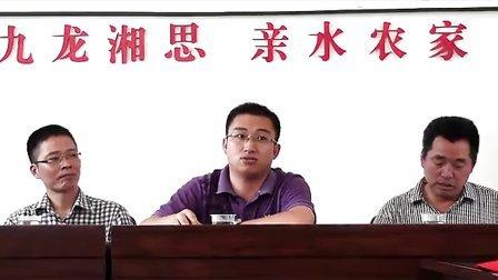 2012衢州学院暑期社会实践
