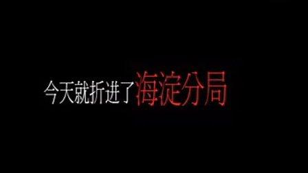 河南郑州编导培训最新暑假班招生创意视频广告