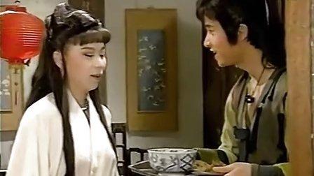 香帅传奇(郑少秋版) 26 【国语高清版】