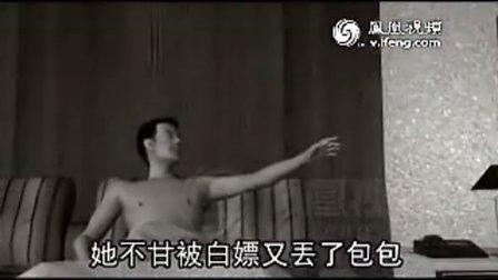 GUCCI包被嫖客偷 卖淫女裸身狂追