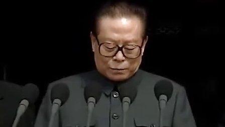 1999年国庆大阅兵(现场直播)