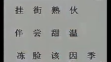 四个太阳(小学语文精品课例视频专辑)