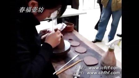 北京现场制作全手工宜兴紫砂壶 第二部 第一段
