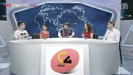 The C4 Show 别叫我憨豆 14