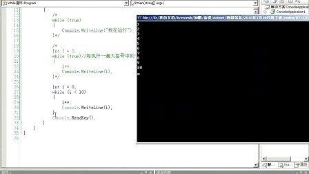 【传智播客.Net培训—C编程基础】16While