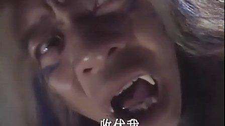 我和僵尸有个约会第二部粤语 24