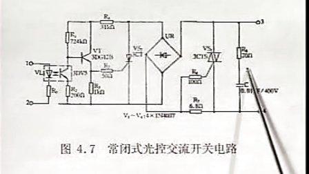 怎样看懂电子电路图1