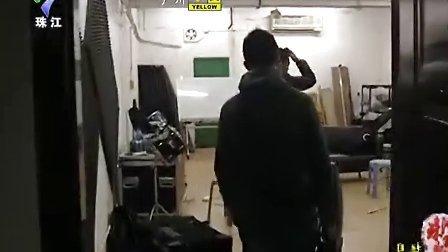 珠江纪事-20121223-澳门消防局[高清]