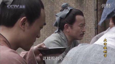 [大宋提刑官].Dead.Men.Do.Tell.Tales.S01E32.HDTV.720p.x264.AC3-CMCT