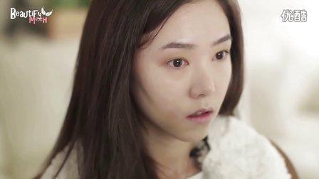 beautifymeeh 全智贤来自星星的你 妆容教程Jun_Ji_Hyun_Makeup_Tuto