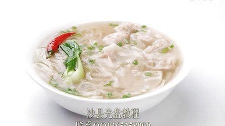 沙县小吃蒸饺的做法