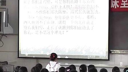 四年级语文挑山工课堂实录与教师说课