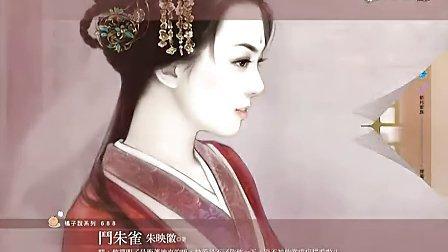 言情小说封面之《第一政要夫人》www.henhenluyilu.com