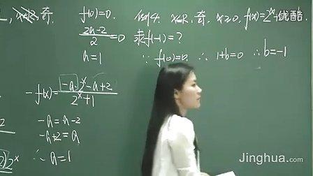 高中数学最新第12-1讲导数的运算及几何意义