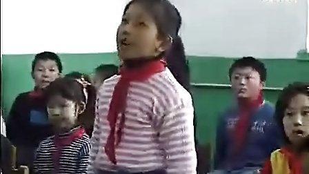 小学二年级音乐优质课展示《蜗牛与黄鹂鸟》  新课程小学音乐优质课展示