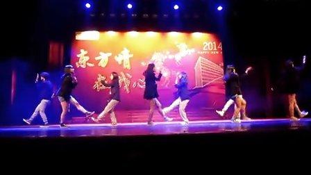 2013.12.27 太原新东方年会之我们的舞蹈哈
