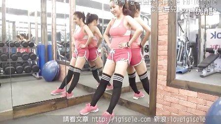 简单瘦身五动作。IGisele的健身教室