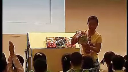 O24幼儿园優質課展示大班《蔬菜营养多》2006年山东省幼儿教师優質課评选孙莉丽