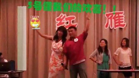 红雁飞扬2012年软控股份校园招聘大学生培训视频