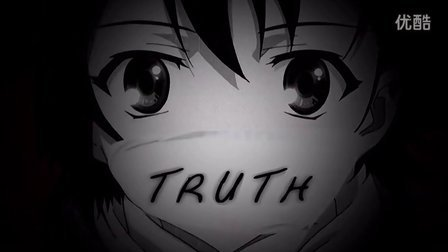 【动漫 亲吻 MAD】Truth Be Told