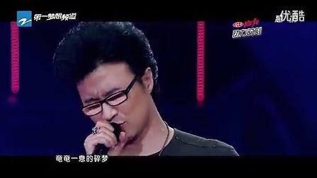 20120914超清现场 汪峰 黄勇 - 北京北京 中国好声音 杨坤队考核大结局