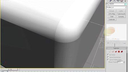 天琥教育工业教程6《新犀牛教学模型转换和3D基础》主讲:柳絮