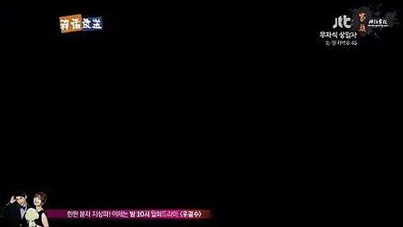 s【神话家族】 [高清韩语中字]121111 神话放送 E35 完整版
