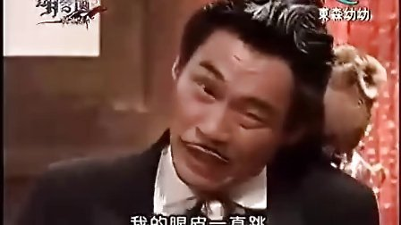 【台剧】《萌学园之魔法号令》01集