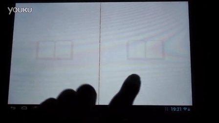 台电A11系统体验看书
