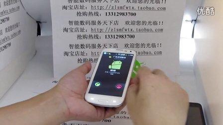 I939 电信双模双待智能手机介绍