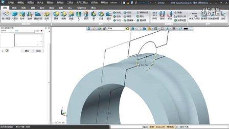 塑胶模具CAD三维视频教程,中望3D三维机械视频,11.零件族