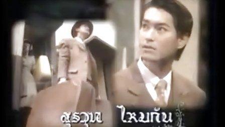 Dome Thong1999片頭