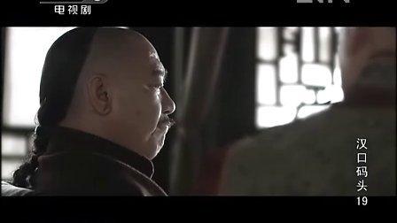 汉口码头_19