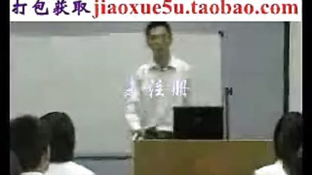 G1ZZ015高一政治优质课展示《价格变动的影响》_baofeng