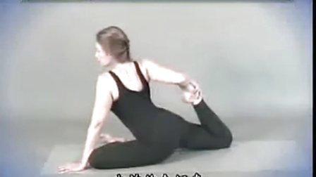 基础瑜伽(五)
