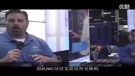 成都DELL服务器经销商_成都服务器报价 戴尔PowerEdge M915刀片服务器