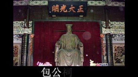 郑州旅游景点 郑州旅游团 郑州旅游 景点大全