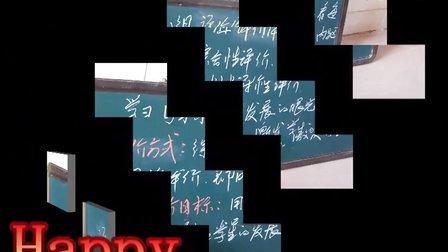 宣城广德桃李园学校高效课堂培训    铜都双语学校何文