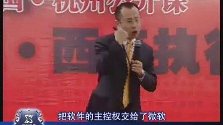 王笑菲:西点执行力-西点领袖执行法则-07