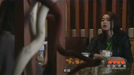 《爱情麻辣烫》网络版