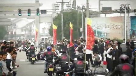东州摩托活动视频