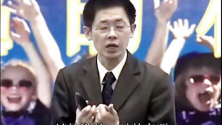 林伟贤-卓越的种子10[乐乐讲座www.lelejz.com]