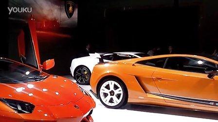 广州国际汽车展2012--兰博基尼(伴随阿斯顿马丁轰鸣)