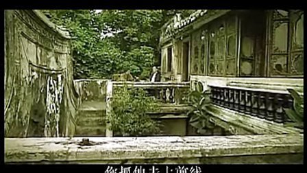潮汕话_潮语版_369抓壮丁_第一集_93668987