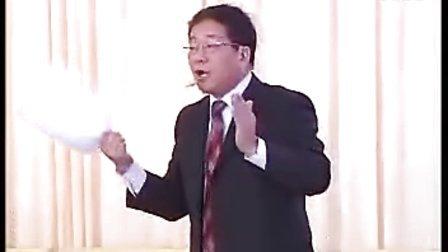 郭凡生-股权激励总裁方案班22(无密码)