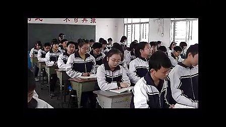 杨修之死实录评说人教版七年级初中语文优质课视频专辑