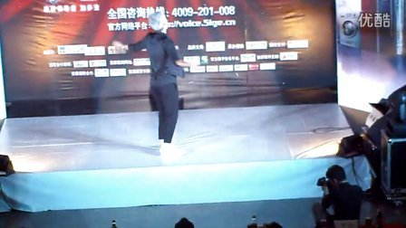 中国好声音吉杰南宁推介会http://shop123990037.taobao.com/?spm=a230r.7195193.1997079397.2.jbXK