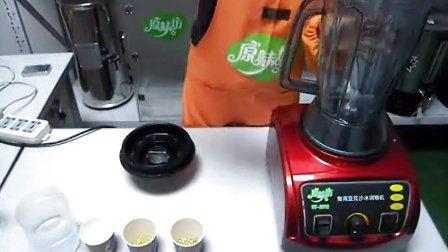 黑米豆浆 烘焙黑米豆浆 现磨豆浆做法  原味坊现磨豆浆技术